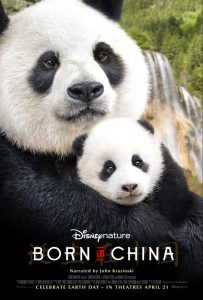 Born In China comes to theaters on April 21